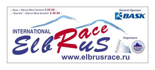 V International ELBRUS RACE