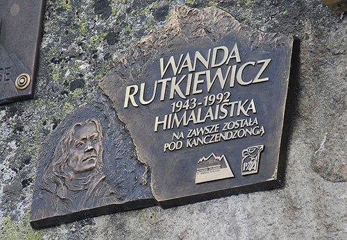 Ванда Руткевич